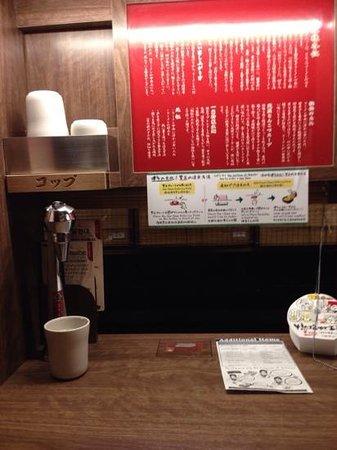 Ichiran Dotonbori : Booth at Ichiran