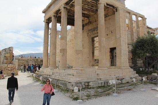 Erechtheion: Vista frontal