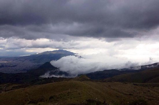Teleferico Quito : Montaña