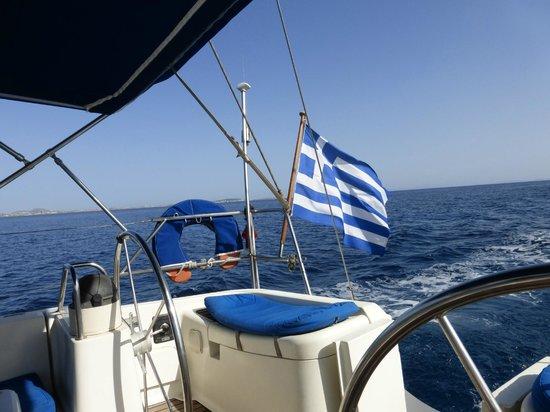 Ciudad de Naxos, Grecia: The helm