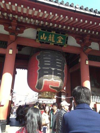 Senso-ji Temple: 雷門