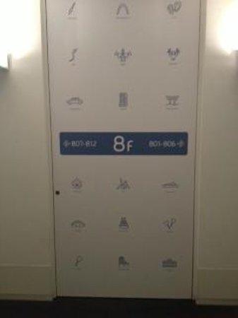 Hotel Flex : エレベーターホール