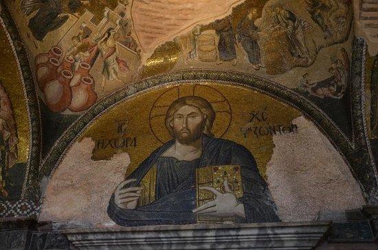 Museum Chora-Kirche: イエス・キリストのフレスコ画