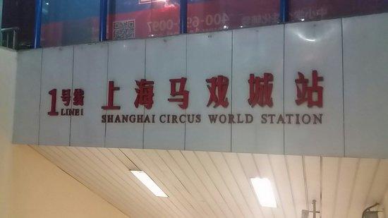ERA Acrobats : Metro Station next to the Arena