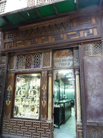 Khan Al-Khalili: 2