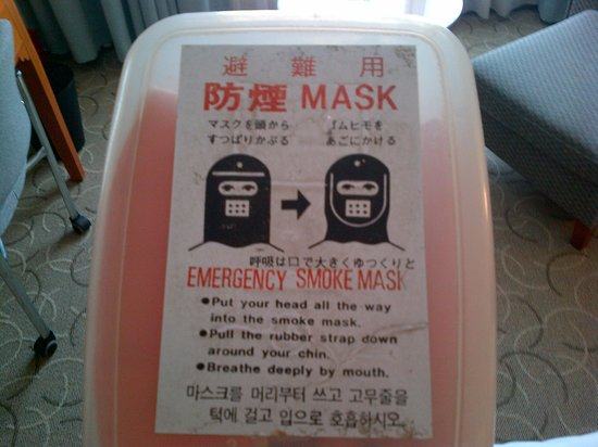 Hotel Paragon: maschera d'emergenza