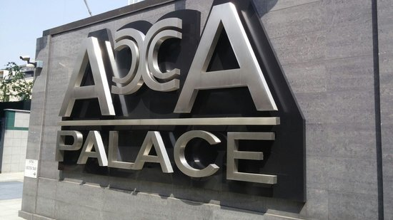 Acca Palace: Entrance