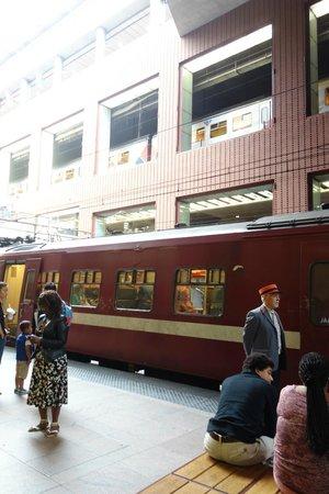 Central Station: платформа нижнего уровня