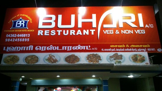 Buhari Restaurant, Tiruchirappalli - Restaurant Reviews, Phone