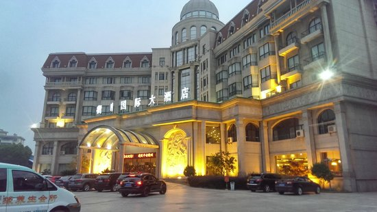 Quzhou International Hotel : Außen
