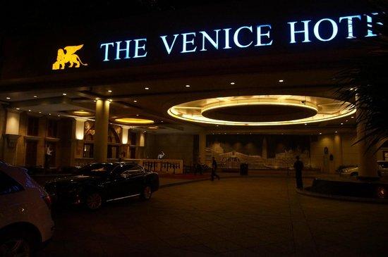 The Venice Raytour Hotel Shenzhen: Entrée