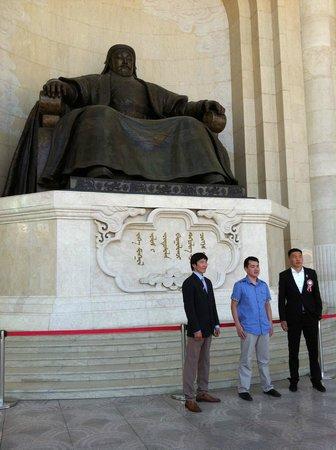 Genghis Khan Square: памятник Чингисхану