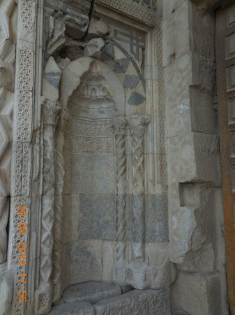 Sultanhani Aksaray: niche at main entrance