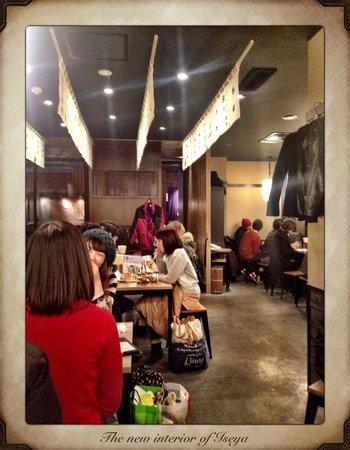Iseya Sohonten : The new Iseya restaurant