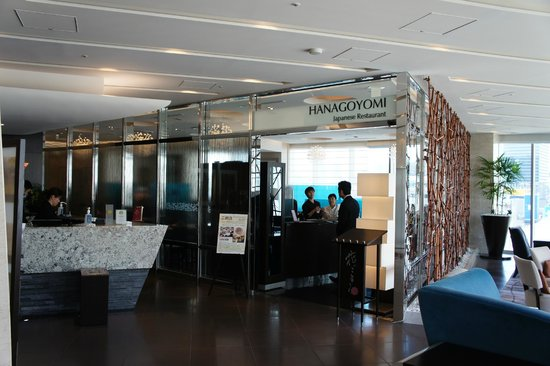 Hotel Ryumeikan Tokyo: Lobby旁就是一間日式餐廳,早餐也在這裡吃