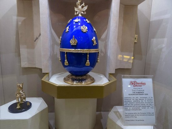 TJ Travel: Ferberge egg