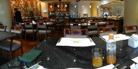 Holiday Inn Seongbuk Seoul: breakfast panorama