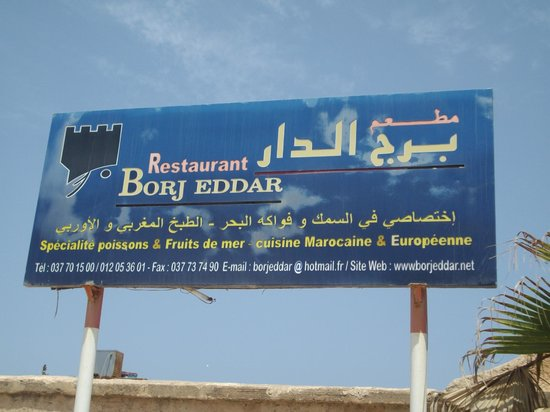 Borj Eddar - Billboard