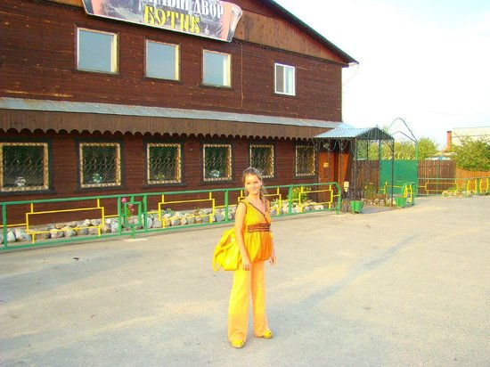 Hotel Botik