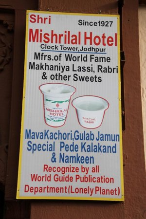 Shri Mishrilal Hotel : Sign at the gate