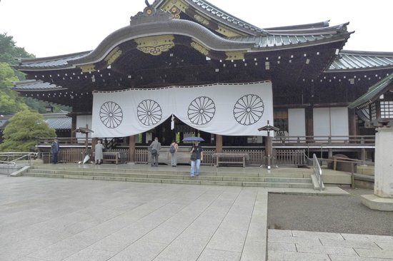 PLANE - Picture of Yasukuni Shrine, Chiyoda - TripAdvisor