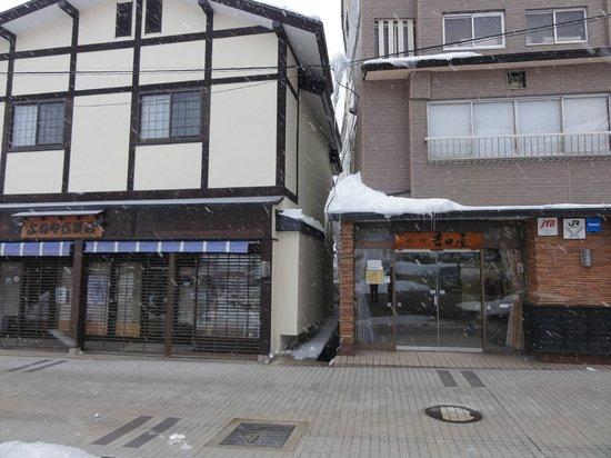 Yoshidaya : View outside the Ryokan