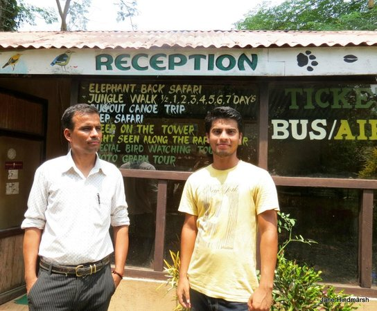 Chitwan Safari Camp & Lodge: Staff Members