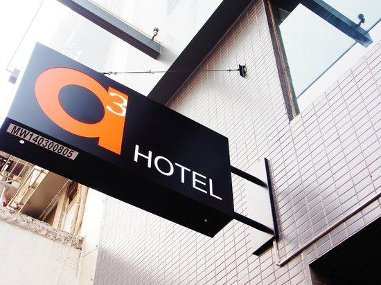 A3 Hotel Hong Kong: Entrance