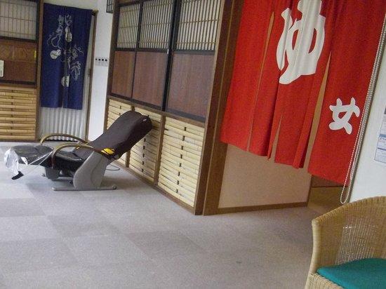 Sawauchi Gingakogen Hotel: 温泉