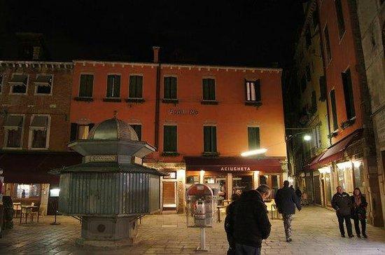 Rio Venezia Hotel : Hotel Rio Venezia esterno
