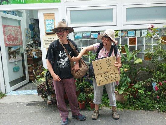 Susu Guesthouse : Japanese travelers