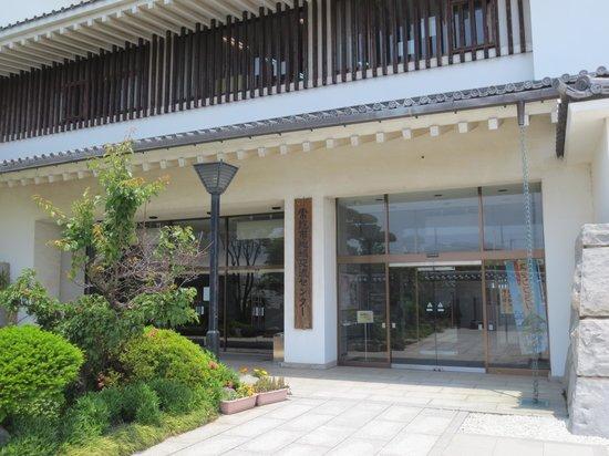 Regional Exchange Center (Toyoda Castle): 常総市地域交流センター(豊田城) 入口