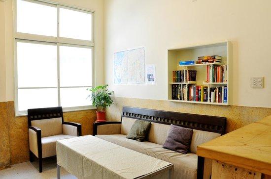 Darwin's Hostel Tainan Center : Common area