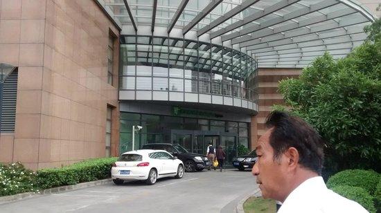 Holiday Inn Express Shanghai Wujiaochang: Main entrance