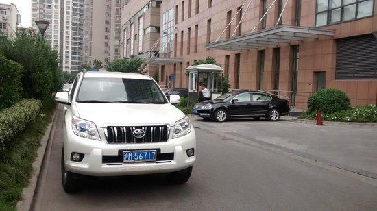 Holiday Inn Express Shanghai Wujiaochang: Our Land Cruser