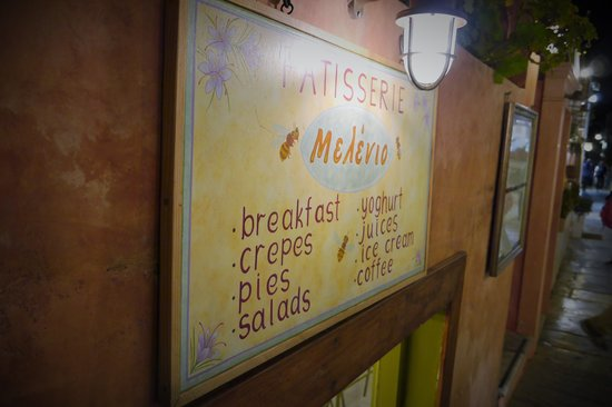 "Melenio Cafe: Sign from ""street"""