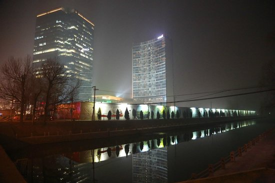 East Beijing: Heavy smog in Beijing