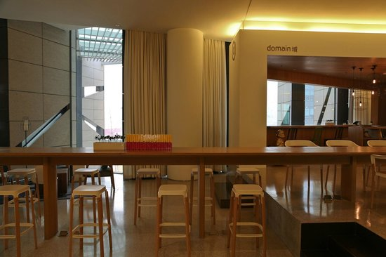 East Beijing: the working desk of the lounge