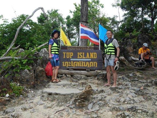 Tup Island: 記念写真ポイントでお約束の一枚