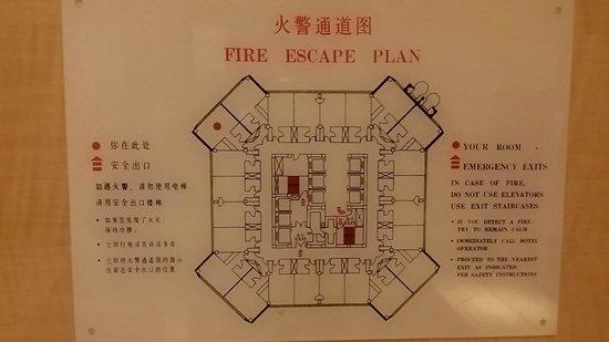 Jin Jiang Tower Hotel: 房間