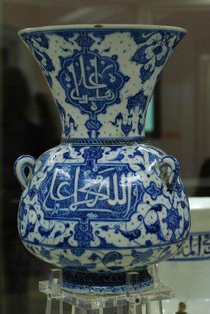 Archäologisches Museum Istanbul (İstanbul Arkeoloji Müzesi): Iznik