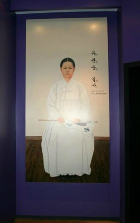 Seodaemun Prison History Hall: Mural at Entrance