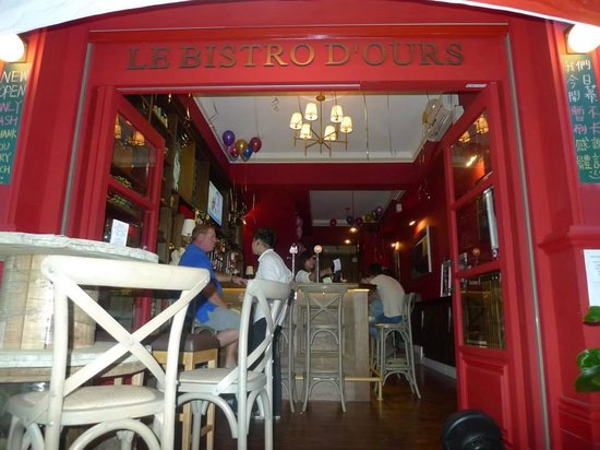 La Credenza Meaning : Le bistro dours gushan restaurant reviews photos & phone number