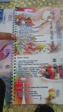 Strandja: меню в кафе отеля