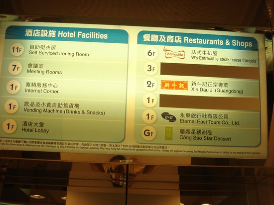Holiday Inn Express Hong Kong Causeway Bay: Notice in lift announcing that the services are outsourced