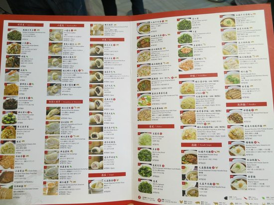 Menu picture of din tai fung 101 branch taipei for 101 taiwanese cuisine menu