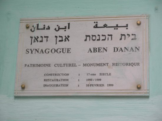 Aben Danan Synagogue : Sign in the synagogue