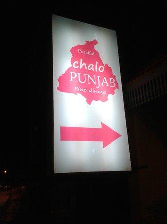 Purabhi Chalo Punjab