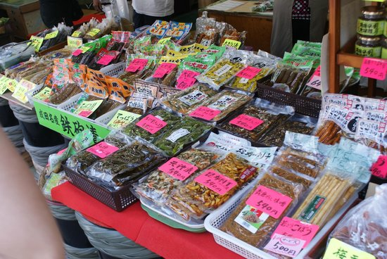 Naritasan Omote Sando: preserved food