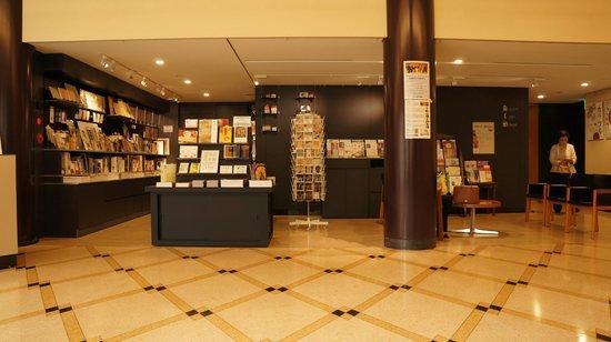 The Gotoh Museum: 美術館のフロアー